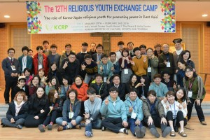 BUILDING FRIENDSHIP FOR KOREAN AND JAPANESE YOUTH